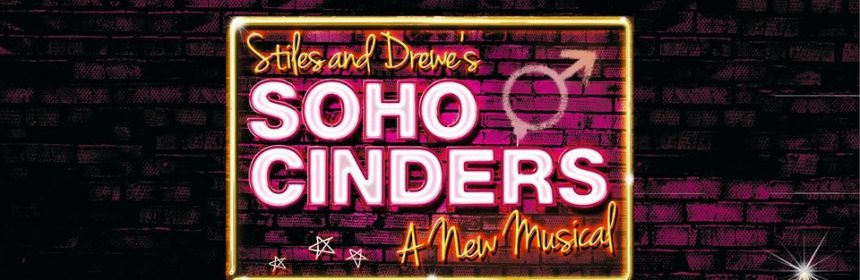Soho Cinders 3